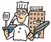 食品の製造・加工業者